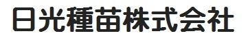 nikkoseed's Company logo